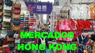 BOTON MERCADOS HONG KONG